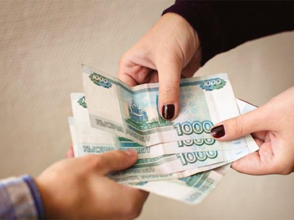 О постоянной необходимости занимать деньги